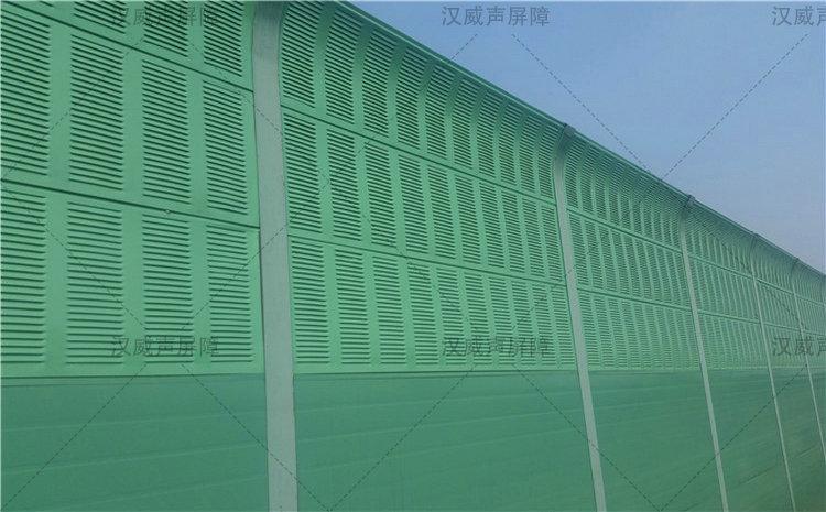 陕西宝鸡高速公路马路路基段仿声屏