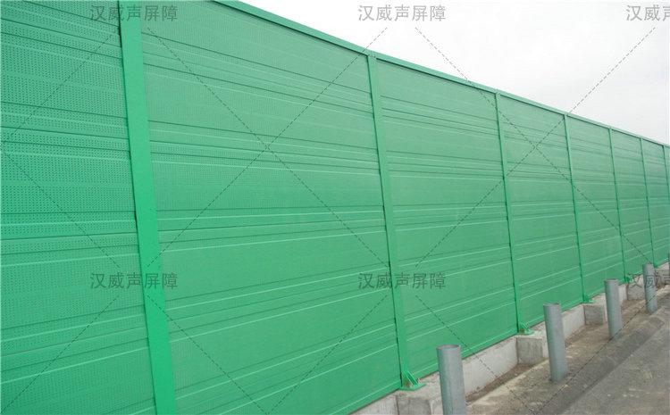 运城市高速公路吸音墙厂家