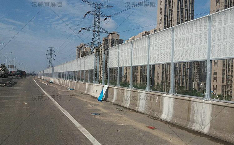 高速公路隔音墙