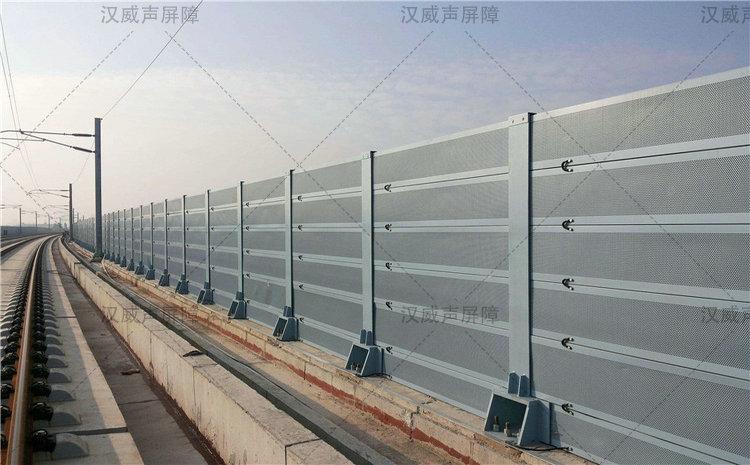 陕西宝鸡铁路高架地铁轨道交通降噪音设备