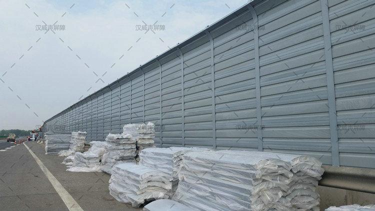 内蒙古乌兰察布高速公路声屏障厂家报价